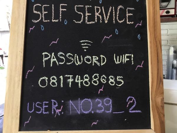 No. 39 カフェのwifiパスワード
