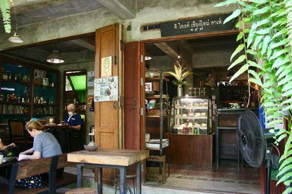 THE OLD CHIANGMAI CAFE ESPRESSO BAR