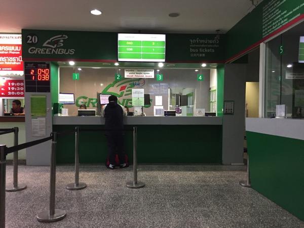 チェンマイ第3バスターミナルからグリーンバス窓口