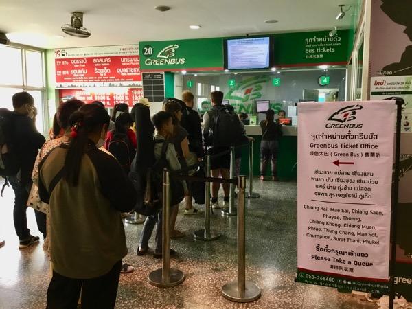 チェンマイ第3バスターミナルのグリーンバス窓口