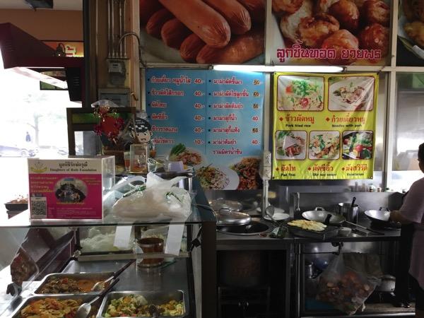 チェンマイ第3バスターミナルのタイ料理店