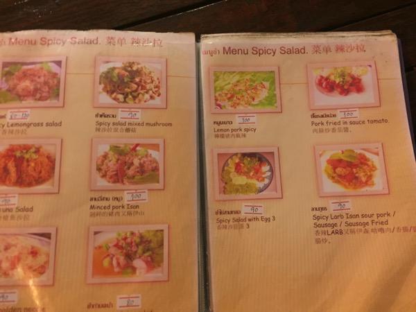 チェンコーンの人気タイレストランRim Khong restauranのメニュー