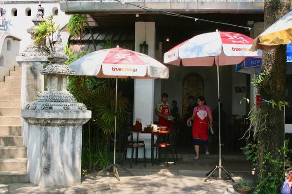 カオソーイ・ラムドゥアン2号店の入り口