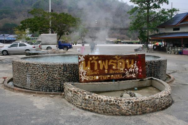 チェンライ温泉の看板