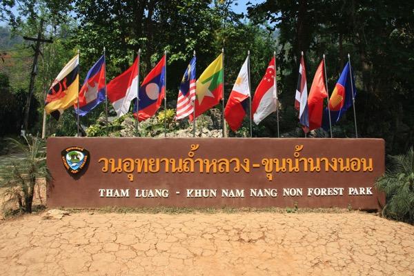 タムルアン洞窟に掲げてある東南アジア11か国の国旗