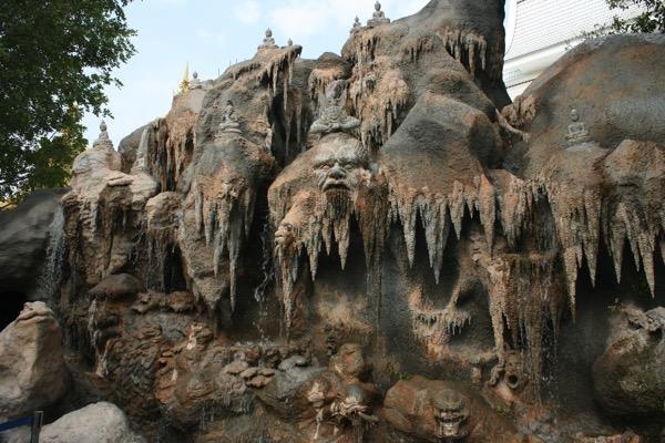 ワットロンクンの滝
