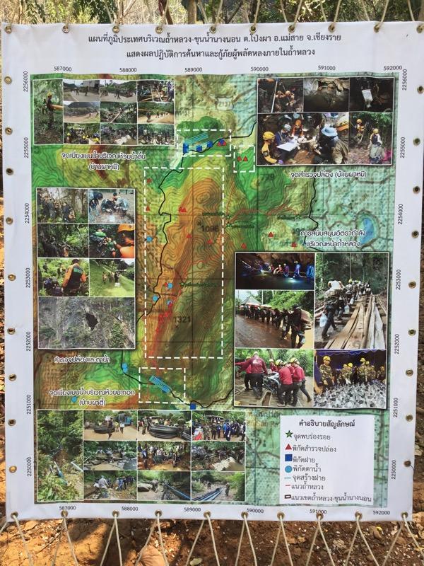 タムルアン洞窟救出活動の様子を説明したパネル