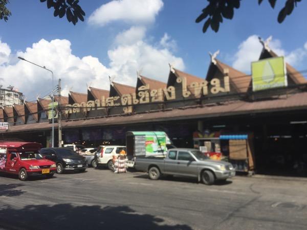 チェンマイ門市場の入り口