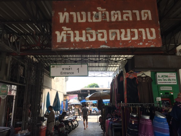 トンパヨーム市場の入り口