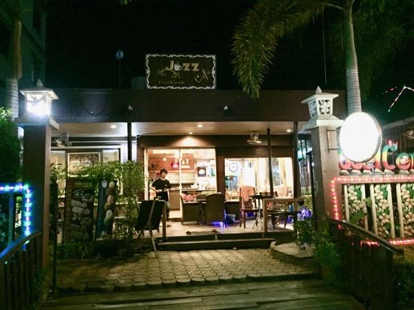 タチレクのJazz Cafe