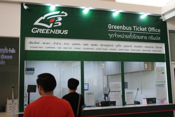 チェンライ第1バスターミナルのグリーンバス窓口
