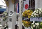 【ワット・バンデン】チェンマイで人気上昇中のフォトジェニック寺