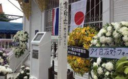 【ムーンサーン寺院】チェンマイの日本人戦没者慰霊碑にお参り