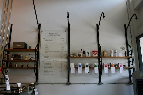 PONGANES店内