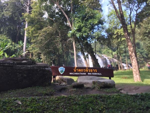 ワチラターン滝の看板
