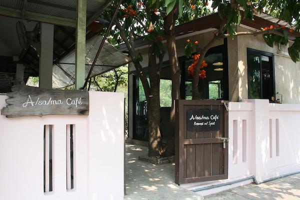 アサマカフェの入り口