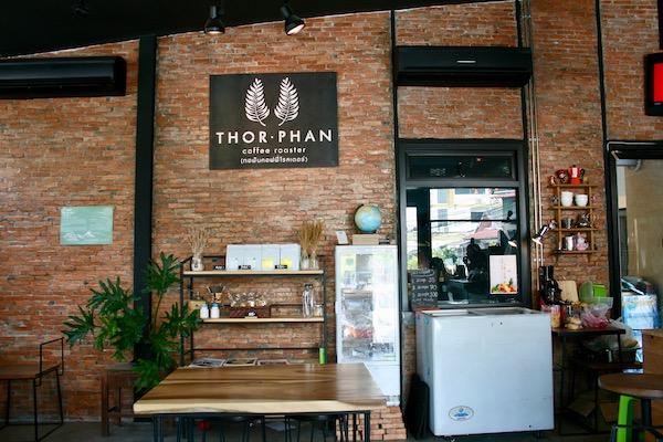 Thor Phan Coffee Roasterの入り口