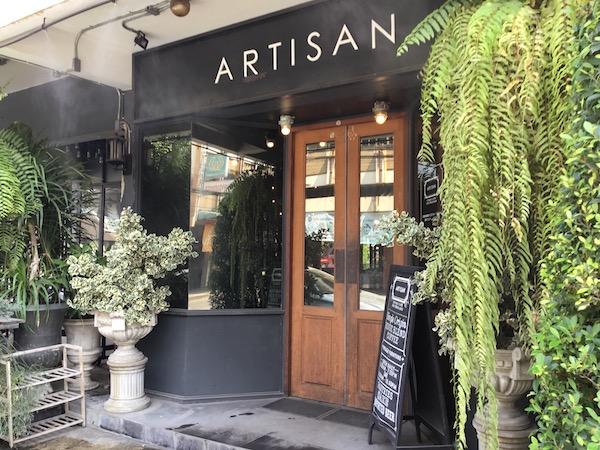 Artisan Cafeの入り口