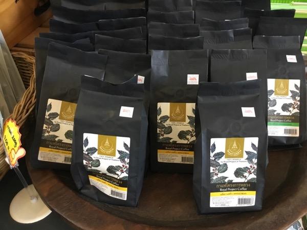 ロイヤルプロジェクトのアラビカコーヒー