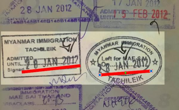 ミャンマー入国出国スタンプ