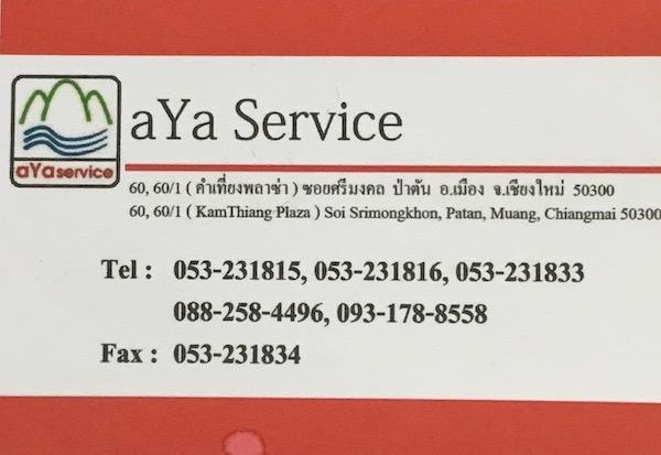 aYa Serviceの名刺(予約連絡先)