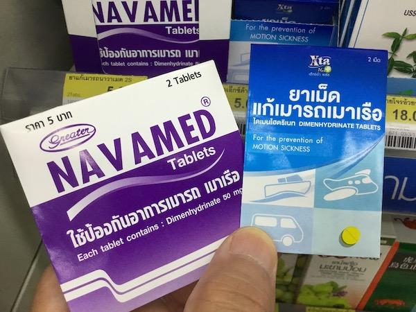 タイのコンビニで売っている乗り物酔い止め薬