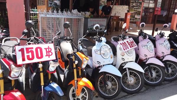 パーイのレンタルバイク屋