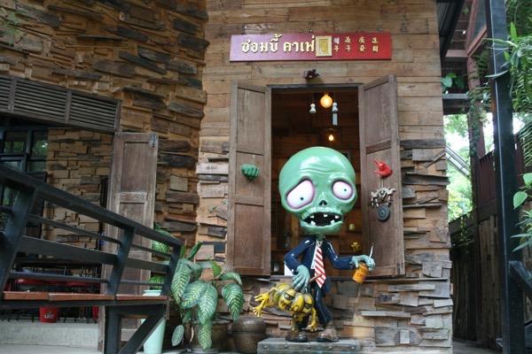 Zombie Cafeのマスコットのゾンビ