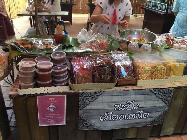 フアン・ジャイ・ヨーンのお菓子売り場