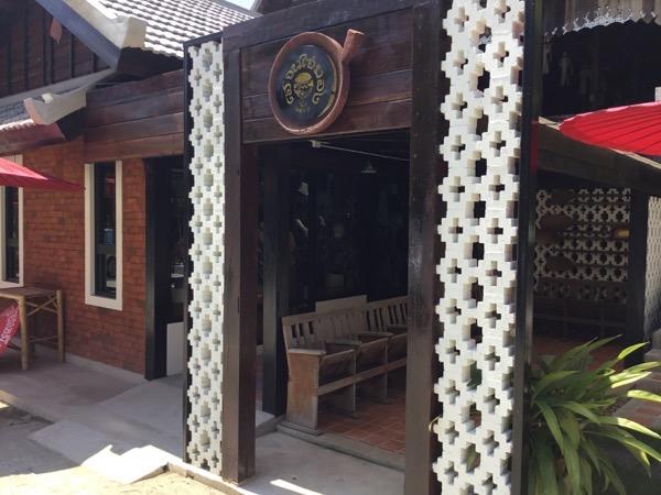 フアン・ジャイ・ヨーンの店舗入り口