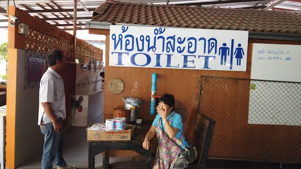 OK MART (ドライブイン)の有料トイレ