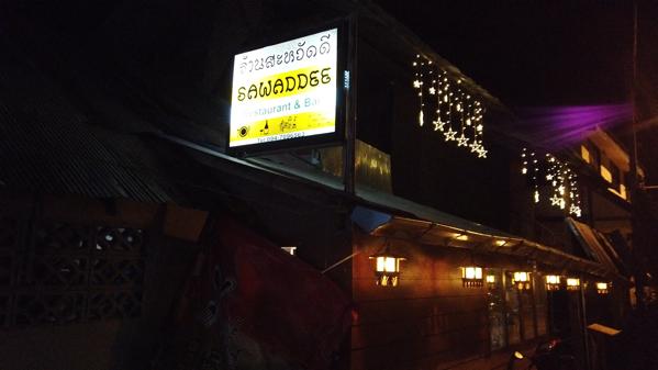 Sawaddee Restaurant & Bar