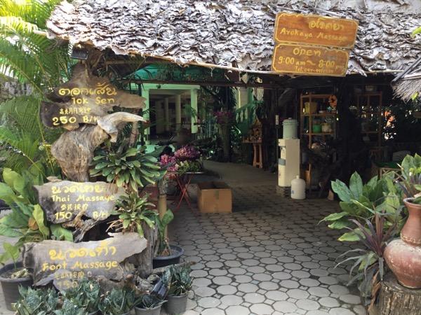 ワット・マハーワンのArokaya Massage