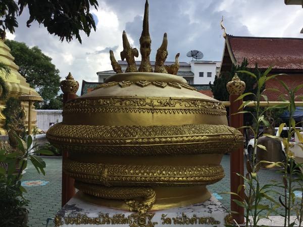 モーカムトゥワンと呼ばれる金の量を測定するための金の鍋