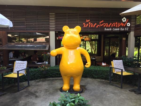 Baan Suan Ka Feの店内