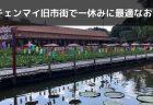 日本人初!タイの十二支仏塔巡礼を終えての感想