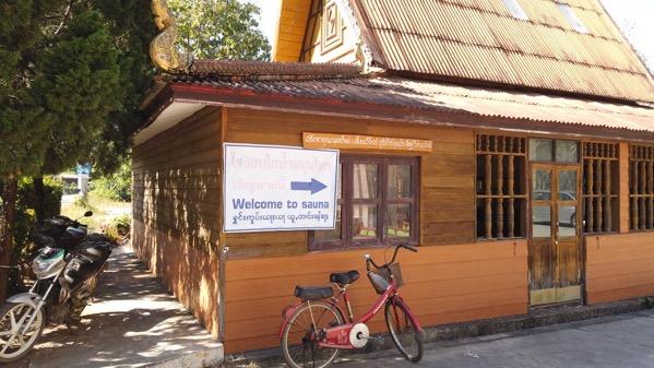 ワット・トゥンルワンの薬草サウナの入り口