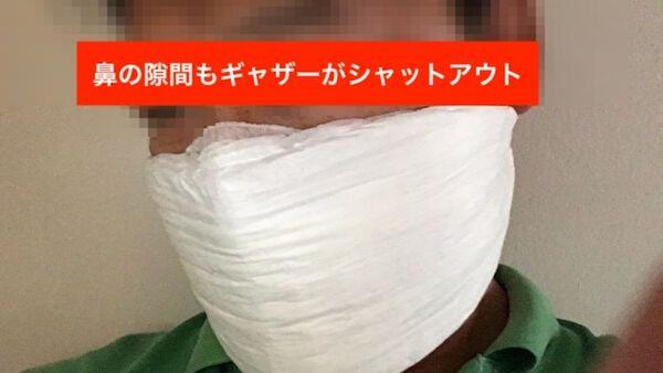 2分で完成!紙おむつで作る自作マスク!新型コロナウイルス対策