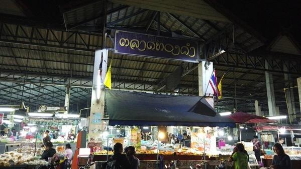 トーンカム市場の入り口の看板