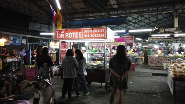 トーンカム市場の屋台