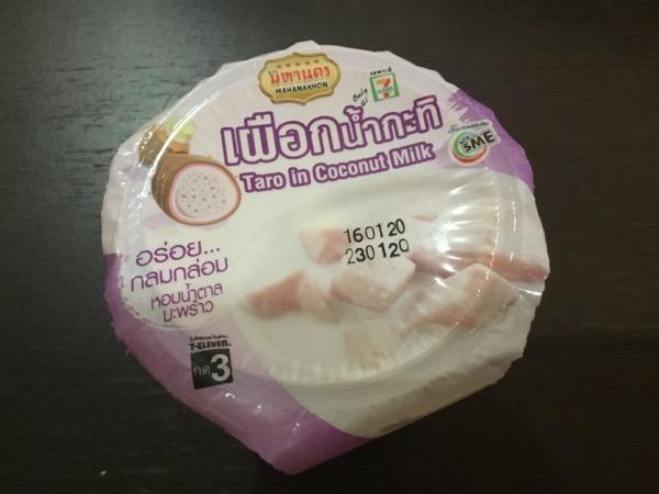 タロ芋ココナッツミルクのパッケージ