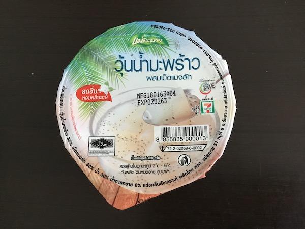 タイのコンビニで売っているナタデココレモンバジル種のパッケージ