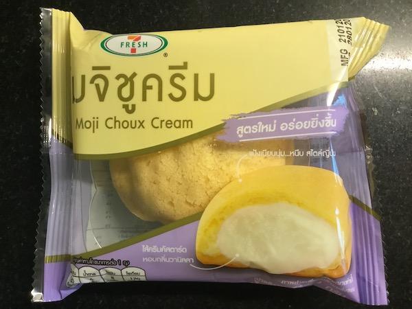 モチクリームのパッケージ