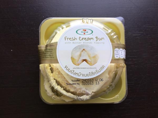 フレッシュクリームパン
