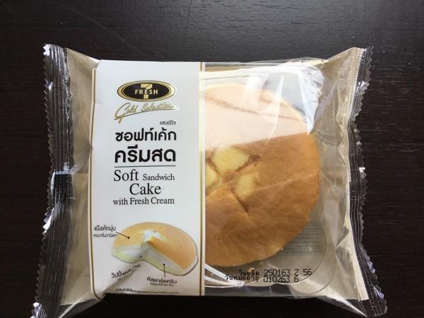 ソフトサンドイッチケーキのパッケージ