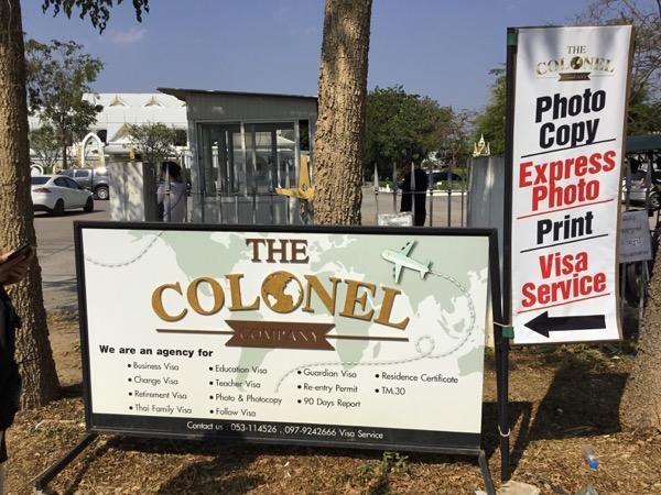 ビザ代行サービス会社The Colonel Company Visa Chiang Maiの看板