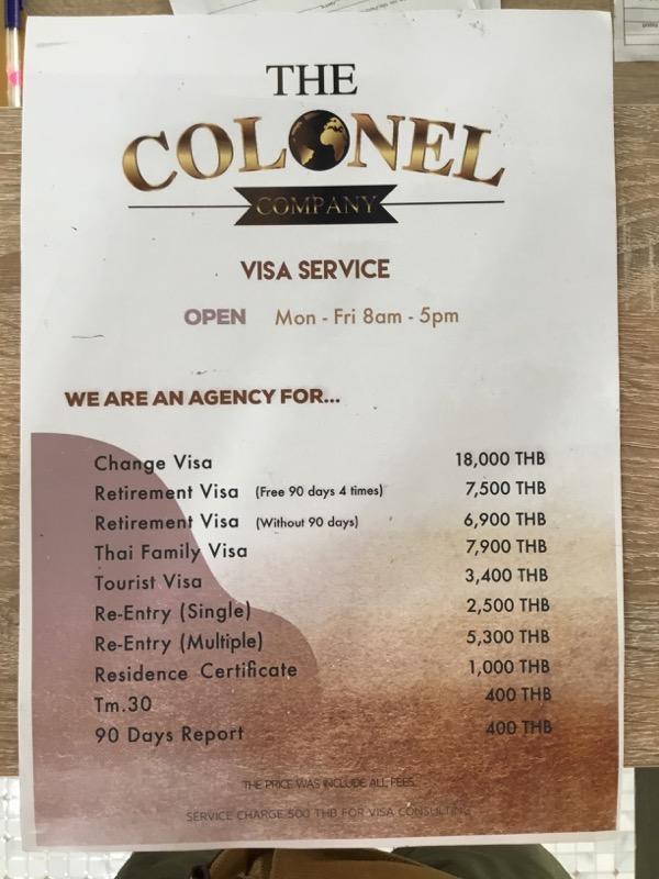 ビザ代行サービス会社The Colonel Company Visa Chiang Maiの料金表