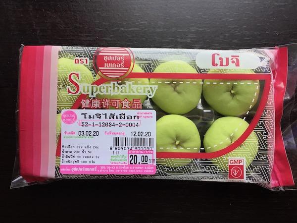 サトイモの饅頭の商品パッケージ