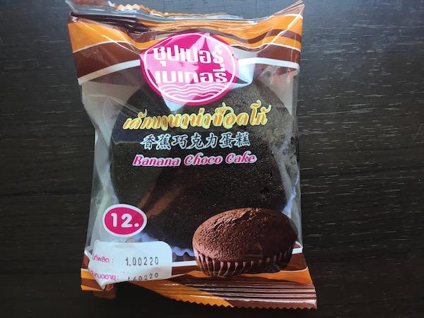 バナナチョコケーキのパッケージ