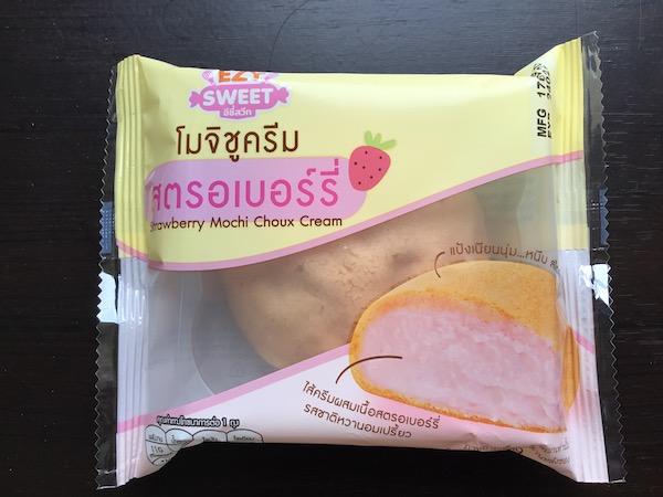 モチクリーム(ストロベリー)のパッケージ